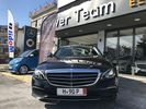 Mercedes-Benz E 220 Exclusive E class 2016/10