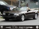 Mercedes-Benz SL 320 ΜΟΝΑΔΙΚΟ FULL!
