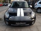 Mini Cooper AUTODREAMS!!!