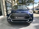 Mini Cooper Pepper packet TURBO