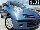 Nissan Micra BLUE 1.2i 5D FACE-LIFT ΑΡΙΣΤΟ!