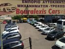 Iveco Massif 2.3TD  DAILY CAB  '07 - 7.700 EUR