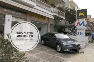 Skoda  SUPERB AMBITION 2.0 DIESEL