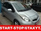 Toyota Yaris 1.33 ECO START-STOP 6TAX. SOL