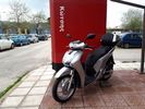 Honda SH 150i ABS TOP BOX NEW SMART KEY '17 - 3.990 EUR