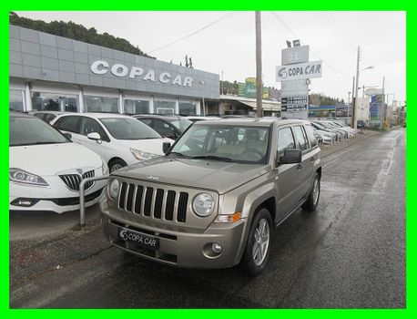 Jeep Patriot LPG COPA CAR με αποσυρση '08 - 5.990 EUR