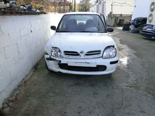NISSAN MIGRA ΦΑΝΑΡΙΑ ΚΑΘΡΕΦΤΕΣ ΑΠΟ 1995-2003 MHXANH,ΣΑΖΜΑΝ,Τ...