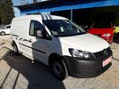 Volkswagen Caddy LONG MAXI