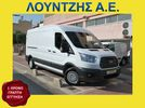 Ford  Transit T310 Trend