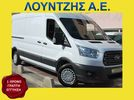 Ford  Transit T310 Diesel Euro 5 Ψυγείο συντηρηση Thermo King