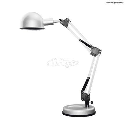 Φωτιστικό Γραφείου Office Luminairies SF2922S Silver - € 11 EUR - Car.gr 09ce7dfb8ce
