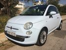 Fiat 500 1.2 LOUNGE PANORAMA*AΡΙΣΤΟ*