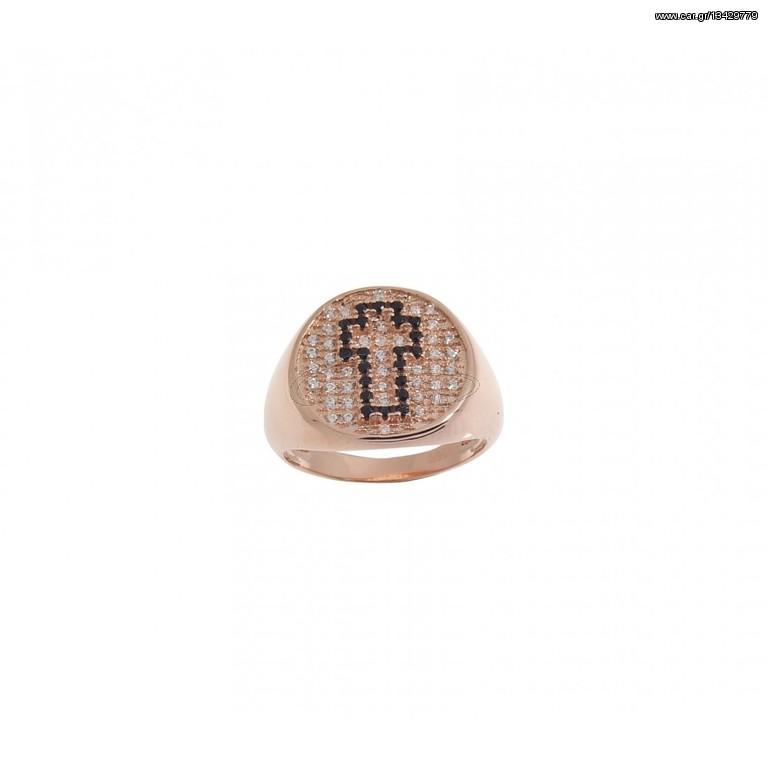 Δαχτυλιδι ασημενιο επιχ ροζ με ζιργκον - € 26 EUR - Car.gr c7fd52224f0