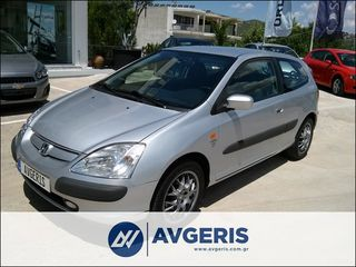 Honda Civic 1.6 V-TEC 110PS 51.000KM!!