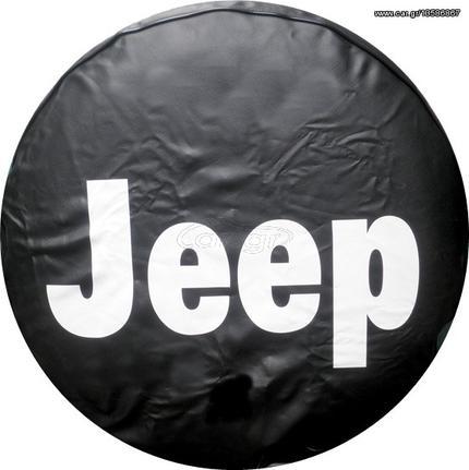 Κάλυμμα ρεζέρβας Jeep δερματίνη 15   - € 25 EUR - Car.gr cefbe0e39e3