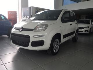 Fiat Panda EASY 0.9 CNG