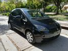 Mitsubishi Colt Young Edition