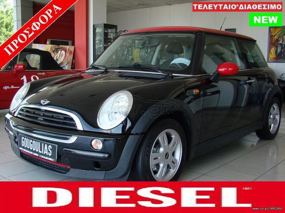 Mini Cooper Diesel D4d 6taxyto 05 ρωτήστε τιμή Cargr