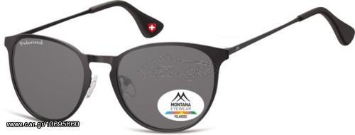 1635e8c486 Γυαλιά ηλίου Πολωτικά Montana MP88 - € 34 EUR - Car.gr