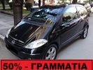 Mercedes-Benz A 150 ***AVANTGARDE***