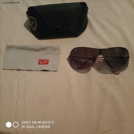 237469b482 RAYBAN γυναικεία γυαλιά - € 30 EUR - Car.gr