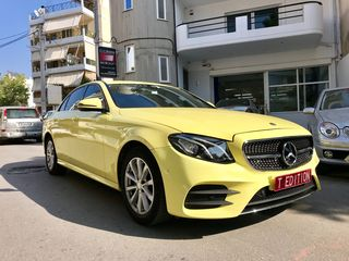 MERCEDES E CLASS W213 AMG PACKET FULL BODY KIT