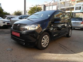 Skoda Citigo ACTIVE