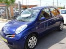 Nissan Micra 1.5 DCI*EURO3*65PS*A/C