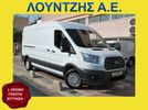 Ford Transit Transit T310 Trend Diesel Euro 5 Full Extra