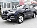 Seat Ateca Style Media Plus Katakis.gr