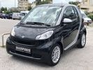 Smart ForTwo MHD PASSION 71hp