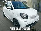 Smart ForFour SUPERCARS XANIA