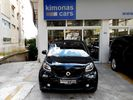 Smart ForTwo CABRIO 90HP TURBO FULL EXTRA