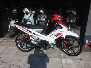 Daytona Sprinter 125