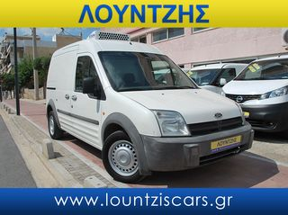 Ford  Transit Connect Ψυγείο