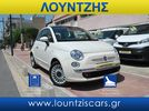 Fiat 500 500 1.2 AUTOMATIC PANORAMA CLIMA START STOP LOUNGE ΣΑΝ ΚΑΙΝΟΥΡΓΙΟ