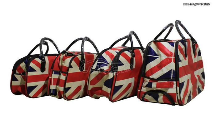 f10b7b8ffb Σετ βαλίτσες ταξιδιού 4 τεμαχίων Με Τηλεσκοπικό Χερούλι Και Ροδάκια Με  Design Την Αγγλική Σημαία - OEM Παλιά Σχεδίαση