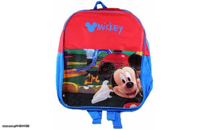 710c5036bb0 Disney Σχολική Τσάντα Νηπιαγωγείου Δημοτικού Σακίδιο Πλάτης με φερμουάρ  Mickey, 53468 - Disney Παλιά Σχεδίαση