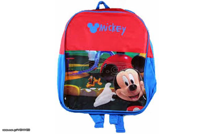a261fa9df4 Disney Σχολική Τσάντα Νηπιαγωγείου Δημοτικού Σακίδιο Πλάτης με φερμουάρ  Mickey