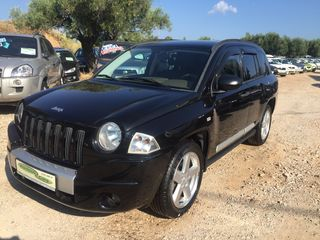 Jeep Compass LIMITED EDITION 4x4 ΔΩΡΟ ΤΕΛΗ!