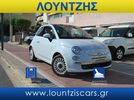 Fiat 500 Lounge 1.2 Panorama Full extra