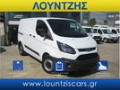 Ford Transit CUSTOM NEW 2.0 105HP DIESEL EURO 6 23000ΧΛΜ ΤΕΛΙΚΗ ΤΙΜΗ