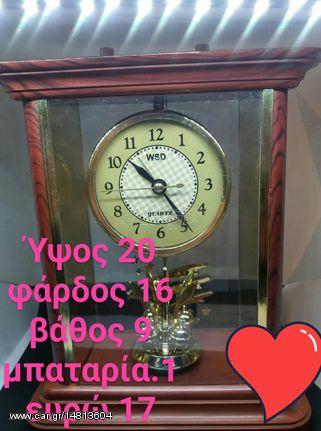 Ρολόι Ύψος 20 φάρδος 16 βάθος 9.ποντοι μπαταρία 1 Ευρώ 17 - € 17 EUR ... 2b272ae9b38