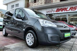 Citroen Berlingo  AUTOMATIC-NAVI-2ΠΛΑΙΝΕΣ-EURO6