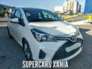 Toyota Yaris ACTIVE PLUS+GO SUPERCARS XANIA