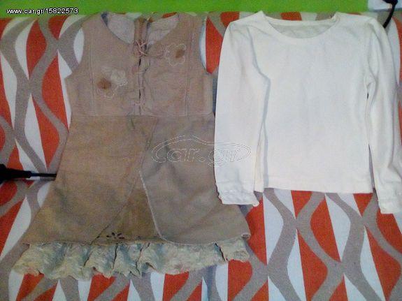 91c215eebe93 Φόρεμα και μπλούζα Lapin House 3 χρ - € 5 EUR - Car.gr