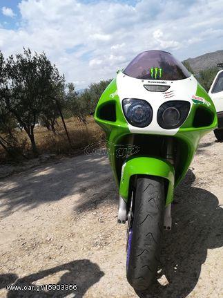 Kawasaki Ninja ZX