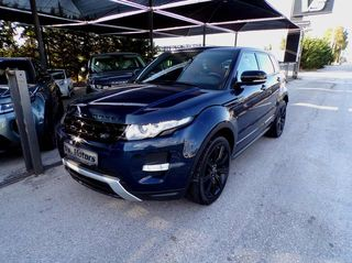 Land Rover Range Rover Evoque DYNAMIC SD4 BLACK PACK.