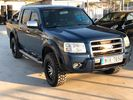 Ford Ranger 5 SPEED AUTOMATIC