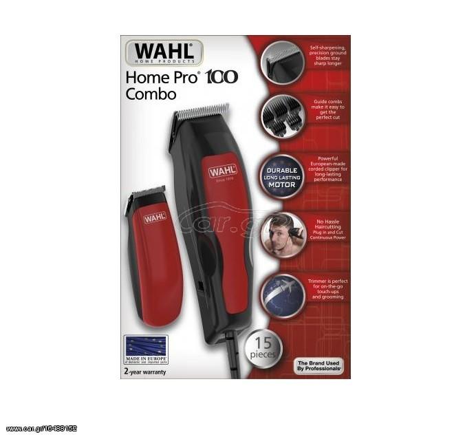 Wahl HomePro 100 COMBO (1395-0466) Σετ Κουρευτική μηχανή ρεύματος   Τρίμμερ  - € 33 EUR - Car.gr c63943dddad